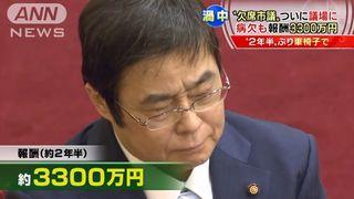 【北九州】長期病欠も報酬3400万円の木村年伸議員、2年半ぶり議会に