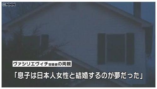 【大阪ヤミ民泊事件】米国籍容疑者の両親「日本人女性との結婚が夢」=他にも女性4~5人連れ込む