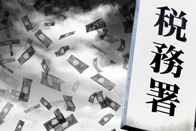 【大阪寝屋川】3億円馬券で脱税、有罪の市職員懲戒免職=「WIN5」2回的中、申告せず