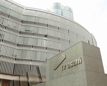 【東京コロナ】テレビ朝日、男性社員が感染 陽性妻の濃厚接触者=4月には「報道ステーション」富川悠太アナらが…