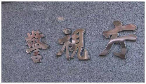 【民泊拠点に空き巣】自称韓国人逮捕「韓国で窃盗しすぎヤバくなり日本に」=盗んだものは韓国で現金化