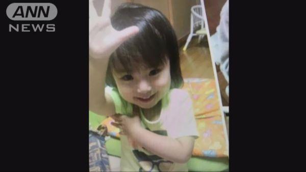 【東京目黒】5歳女児虐待死、ノートに「おねがいゆるして」 両親逮捕=助けられたはずの命が…