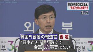 【不可逆的】朝鮮日報「韓国は北朝鮮並みに何度も約束を破る」 侮辱に近い表現