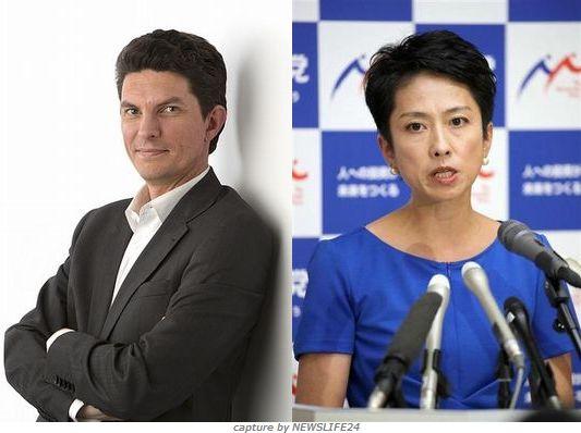 【二重国籍事件】豪州議員が辞職、蓮舫は「差別主義者!!」と居直り=左派の的外れを再確認