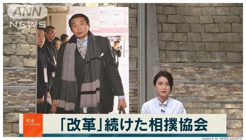 【日馬富士騒動】貴乃花親方の不可解な行動 理事長選のライバルを蹴落す狙いか