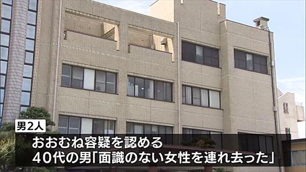 【闇サイト事件】静岡女性拉致、容疑者氏名が非公表の理由