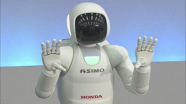 【ホンダ】2足歩行ロボット「アシモ」の開発終了 介護支援など実用型の開発へ