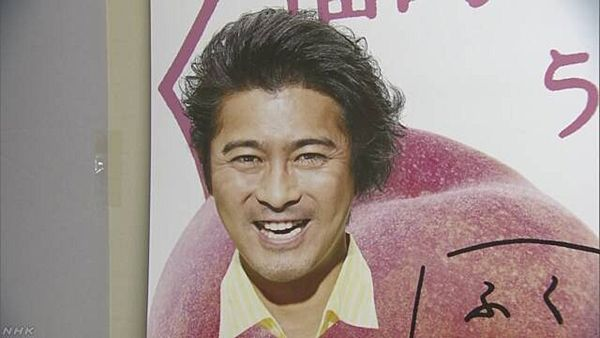【食べて応援】山口達也メンバー書類送検 福島県が「TOKIO」のポスター撤去へ=契約打ち切りも…