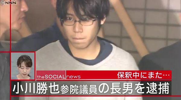 【東京練馬】小川勝也議員長男、保釈中に女子児童狙いまた逮捕=他5件に関与か