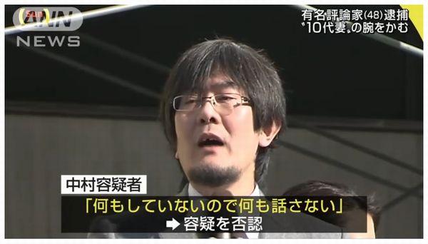 【陥穽にはまる?】三橋貴明容疑者、ブログで予言「近い将来スキャンダル」 痴漢冤罪でも国税でもなくDV…