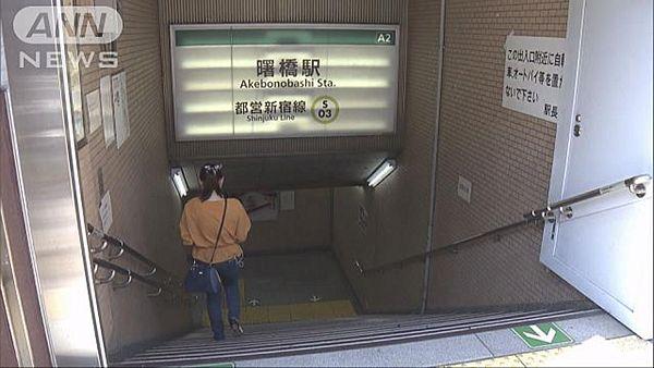 【吉本興業】お笑い芸人「デビルポメラニアン」、解散先日に盗撮逮捕=都営新宿線