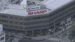【シャープ買収】7千億円超の台湾・鴻海(ホンハイ)傘下で再建へ 目の付け所が…