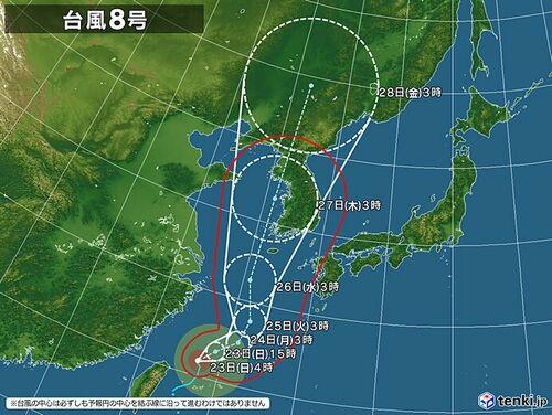 【台風8号(バービー)進路】沖縄は大荒れ 九州~東北で滝のような雨も=局地的にカミナリ