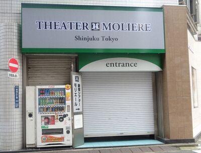 【JINROクラスター】ライズコミュニケーション 劇場側の要請再三無視、物販で感染拡大か=韓流俳優ら招きファンと密接公演も…