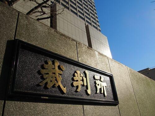 【NHK受信料裁判】NHK映らないテレビ、受信契約の義務なし「意図は関係ない」=東京地裁