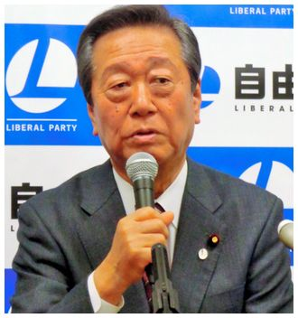 【厚顔無恥】自由・小沢一郎氏、森友問題「権力の乱用、私物化」=ネット「お前が言うな」