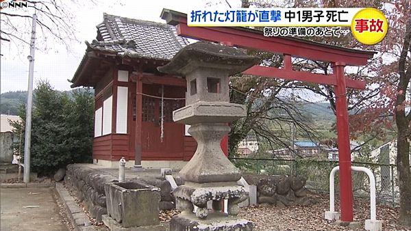 【群馬高崎】神社の灯籠が腹部直撃、中1男子死亡=6人で鬼ごっこ中
