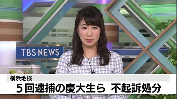 【横浜地検】5度逮捕の凶悪慶応大生ら全員不起訴 不起訴理由明かさず=ネット「忖度」「正義は死んだ」