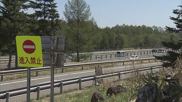 【岩手八幡平】東北道逆走で正面衝突 軽乗用車の29歳男性死亡=ワゴン車の男性軽傷