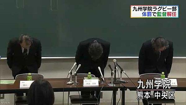 【ヒーロー】熊本・九州学院高校ラグビー部監督、体罰で解任=被害親子は教諭に感謝