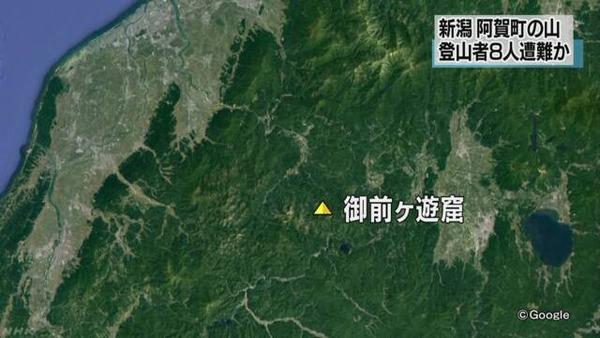 【新潟御前ケ遊窟】福島の登山者8人遭難か 18日朝から捜索=御前ヶ遊窟は「上級者向け」のコース