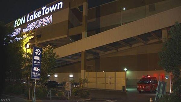 【越谷レイクタウン】催涙スプレー噴射 宇都宮の47歳男逮捕=「故意ではない」容疑を否認