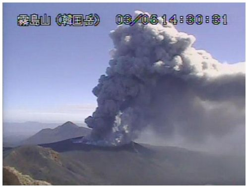 【恐怖の連鎖】新燃岳で爆発的噴火 2011年以来=東日本大震災前と酷似