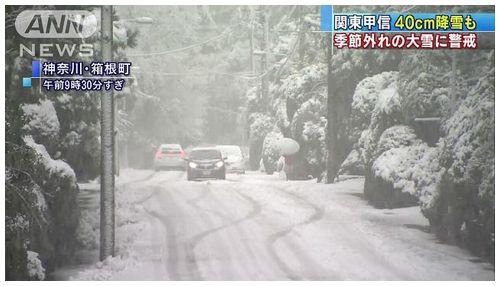 【なごり雪】関東甲信、季節外れの大雪か 40cm降雪予報も=気象庁が警戒呼びかけ