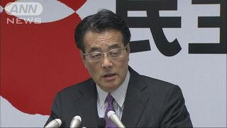 【コンクリートから人へ】民進党、保育士給与5万円アップ…財源は公共事業削減