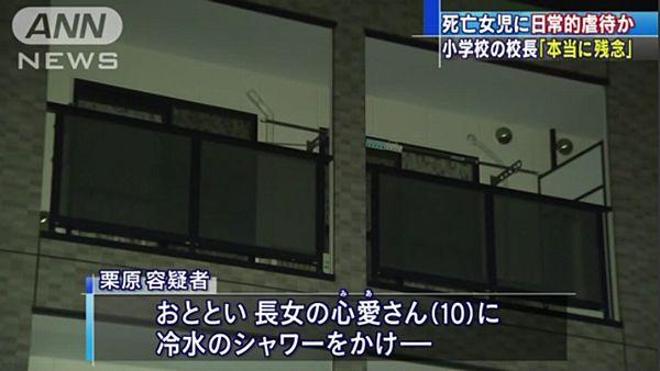 【千葉野田】死亡女児「父からいじめ」 児相に相談も…日常的に虐待か、体に複数の古いあざ