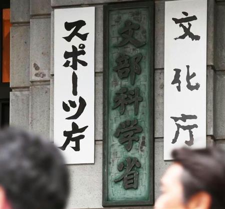 【東京医大裏口入学】「黒幕」は野党議員2人か 左派メディア「反安倍」に繋がらぬ話は無関心