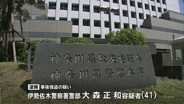 【神奈川県警不祥事】伊勢佐木署警部、事後強盗で逮捕 万引し警備員に暴行