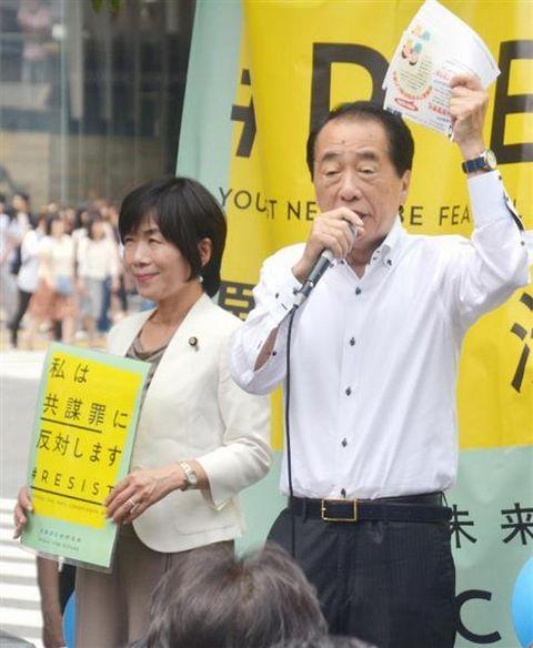【渋谷・反対集会】テロ等準備罪、菅直人元首相「日本は秘密警察国家になろうとしている」=主催者発表4千人