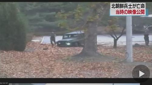 【休戦協定違反】北朝鮮 亡命兵追いかけ銃撃、軍事境界線超える=国連軍が動画公開