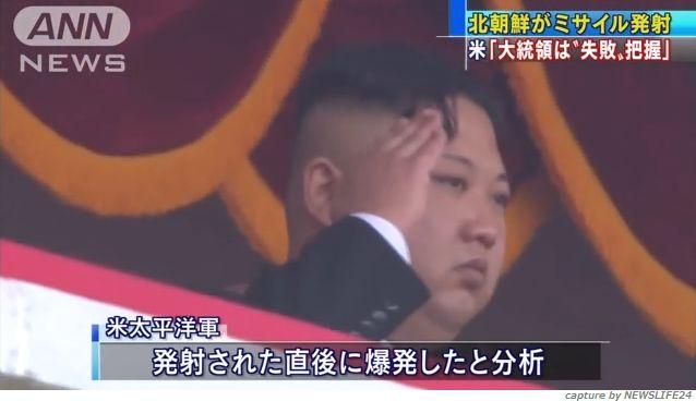 【北ミサイル失敗】大阪・生野コリアタウン「もういい加減にして」=金正恩政権の挑発行為に非難の声