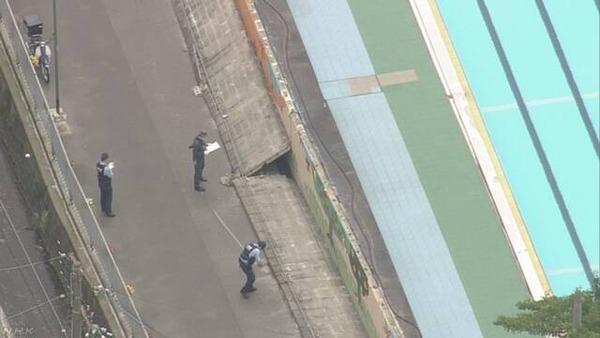 【大阪震度6弱】高槻・寿栄小学校で9歳女児死亡 プール外壁倒壊=手抜き工事か