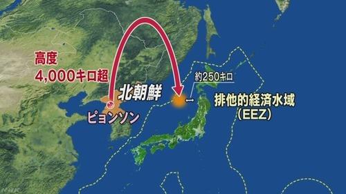 【Jアラート沈黙】北朝鮮ICBM、ロフテッド軌道で排他的経済水域内に落下