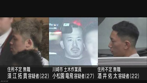 【東京江東】アポ電強盗、20代男3人逮捕 決め手は防犯カメラ=類似事件の関連を捜査