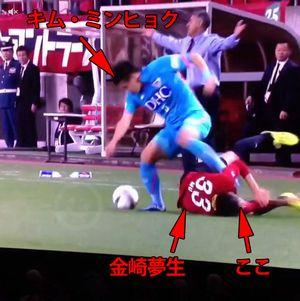 【Jリーグ史上最悪のファウル】鹿島、鳥栖キム・ミンヒョクの処分申し立て 「選手生命に関わる大変な事態」=中国ネット「野蛮すぎる」