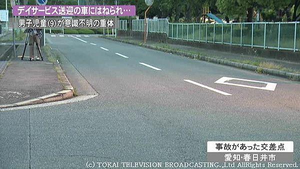 【愛知春日井】自転車で一停止違反の小4男児 デイサービス送迎車と衝突し重体=ドラコレに一部始終