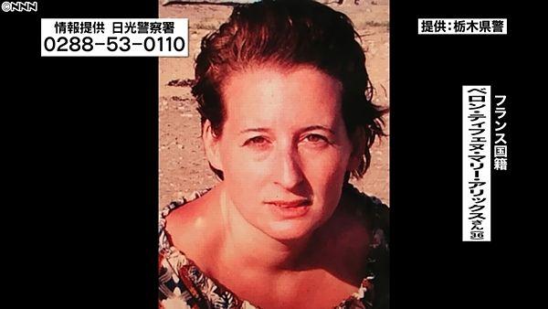 【栃木日光】フランス人女性が行方不明 パスポートや荷物残されたまま=情報提供呼びかけ