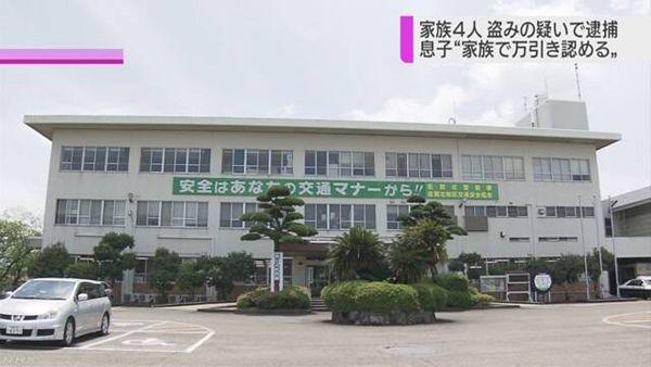 【佐賀】福岡「万引き家族」4人逮捕…そして父になる「元妻と娘は関係ない」