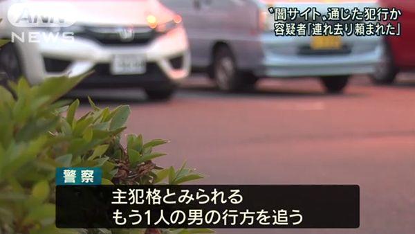 【静岡闇サイト事件】容疑者「女性看護師、別人に頼まれ連れ去った」=遺体遺棄は否定
