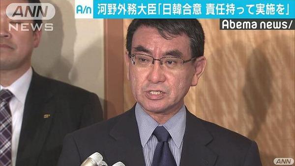 【タカリ国家韓国】日韓合意は事実上破棄 新たな賠償要求=文在寅大統領、10日に会見