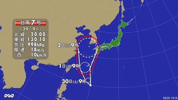 【九州大雨】福岡に記録的短時間大雨情報、土砂災害に厳重警戒 台風7号も発生=メディアはW杯一色