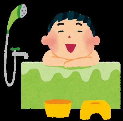 【愕然】ワイ、彼女にお風呂の入り方を否定され憤慨・・・・・・この入り方が普通やろ?