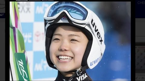 【画像】スキージャンプ選手の高梨沙羅が整形してないってマジなの?