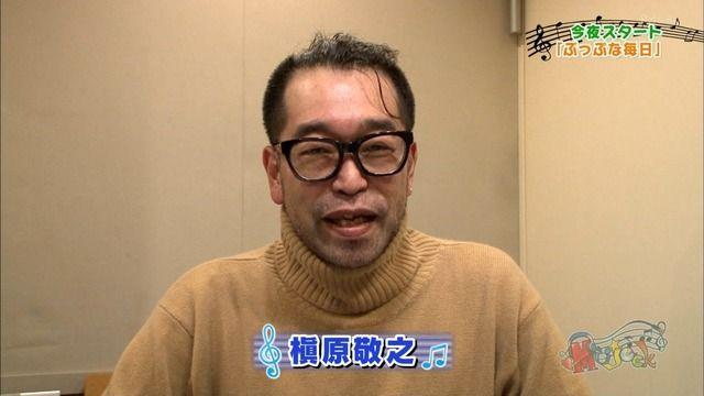 【超絶悲報】槇原敬之さんの前髪が限界を突破する(※画像あり)