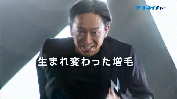 城島リーダーが重大発表wwwww(画像あり)