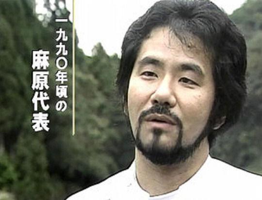 【画像】1990年頃の麻原彰晃ωωωωωωωωωωωωωωωω